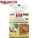 リセットボディ 豆乳きのこチーズ&鶏トマトスープリゾット 5食入り【楽天24】[リセットボディ カロリーコントロール食]