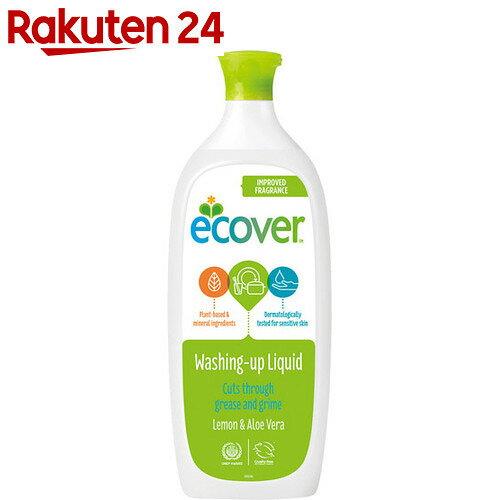 エコベール(Ecover) 食器用洗剤 レモン 1L
