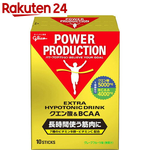 パワープロダクション エキストラハイポトニックドリンク クエン酸&BCAA グレープフルーツ味 12.4×10本入