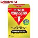 パワープロダクション クエン酸&BCAA 124g【楽天24】【あす楽対応】[パワープロダクション クエン酸]