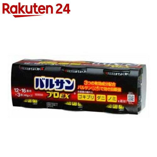 【第2類医薬品】バルサンプロEX 20g (6-8畳用)×3個入