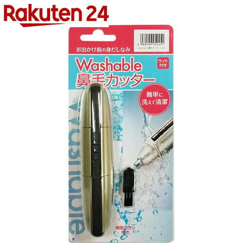 アイメディア Washable鼻毛カッターA-03【BOX】