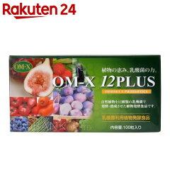 OM-X12PLUS100粒