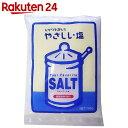 やさしい塩 750g【楽天24】[やさしい塩 塩]