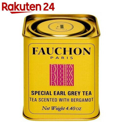 フォション 紅茶アールグレイ(缶入り)125g