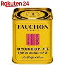 フォション 紅茶セイロン(缶入り)125g【楽天24】[FAUCHON(フォション) 紅茶 お茶 セイロン]