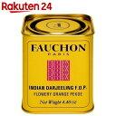 フォション 紅茶ダージリン(缶入り)125g【楽天24】【あす楽対応】[FAUCHON(フォション) 紅茶 お茶 ダージリン]