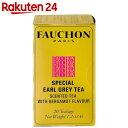 フォション 紅茶アールグレイ(ティーバッグ)1.7g×20袋【楽天24】[FAUCHON(フォション) 紅茶 お茶 ティーバッグ]