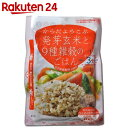 からだよろこぶ発芽玄米と9種雑穀のごはん 160g【楽天24】[玄米ごはん 雑穀]