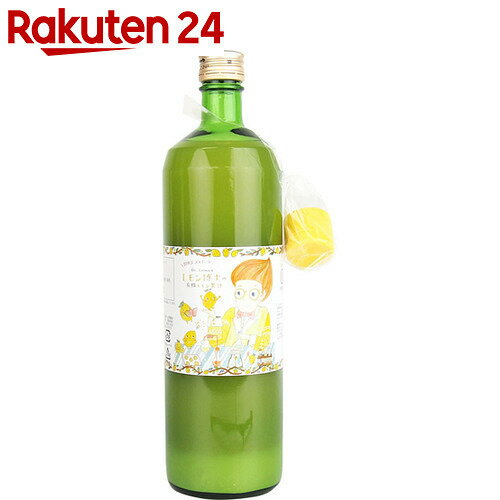 有機レモン果汁 100%ストレート 900ml【HOF13】【gs】【イチオシ】【rank_review】