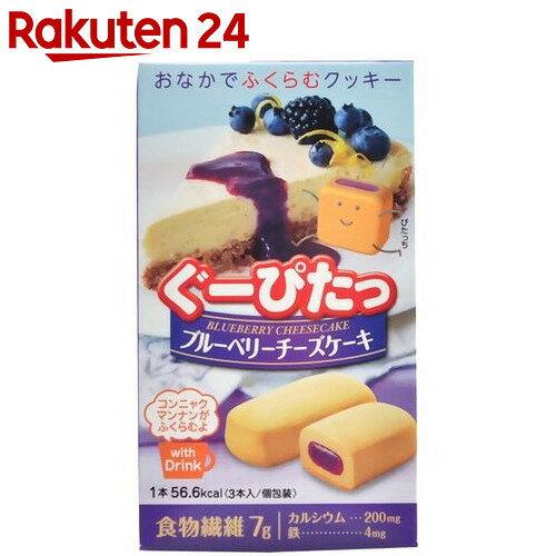 ぐーぴたっ クッキー ブルーベリーチーズケーキ 3本入
