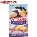 ぐーぴたっ クッキー ブルーベリーチーズケーキ 3本入【楽天24】[ぐーぴたっ カロリーコントロール菓子]