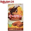 ぐーぴたっ クッキー チョコバナナ 3本入【楽天24】[ぐーぴたっ カロリーコントロール菓子]