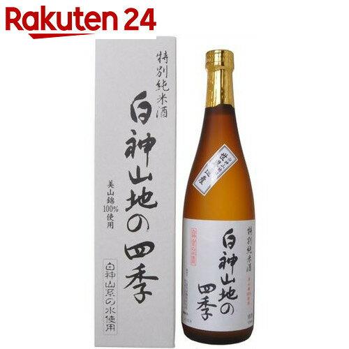 白神山地の四季 特別純米酒 720ml