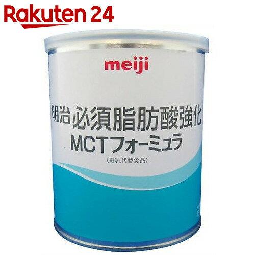 明治 必須脂肪酸強化 MCTフォーミュラ 350g