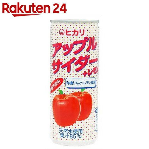 ヒカリ アップルサイダー+レモン 250ml