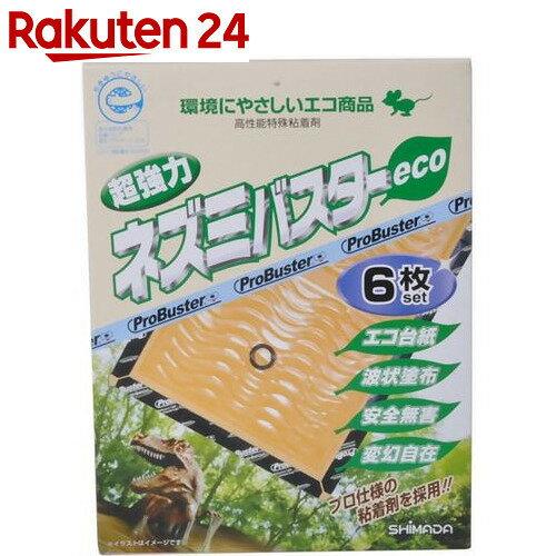 ネズミバスターeco 6枚入【楽天24】