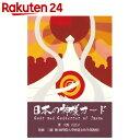 日本の神様カード【楽天24】【あす楽対応】[ヴィジョナリー・カンパニー 占いカード]