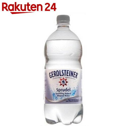 ゲロルシュタイナー 炭酸入りナチュラルミネラルウォーター 1L×12本(並行輸入品)【楽天24】