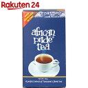 アフリカンプライドティー 100g【楽天24】【あす楽対応】[アフリカンプライド 紅茶 お茶]
