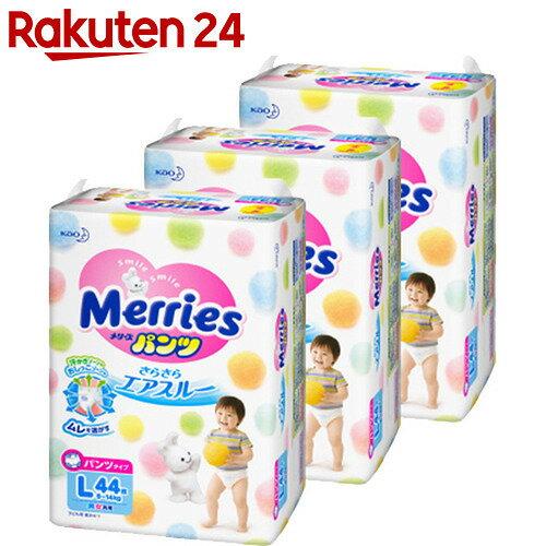 メリーズパンツ さらさらエアスルー Lサイズ 44枚×3個パック (132枚入り)【ko74td】【ko17ny】【ko18ny】【イチオシ】