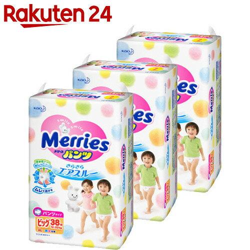 メリーズパンツ さらさらエアスルー ビッグサイズ 38枚×3個パック (114枚入り)【ko07me】【ko74td】【イチオシ】