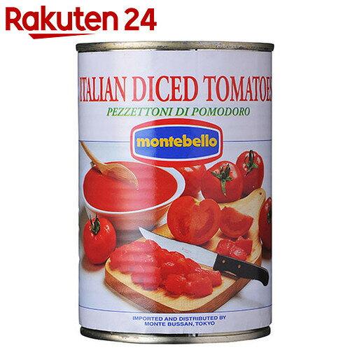 モンテベッロ ダイストマト 400g