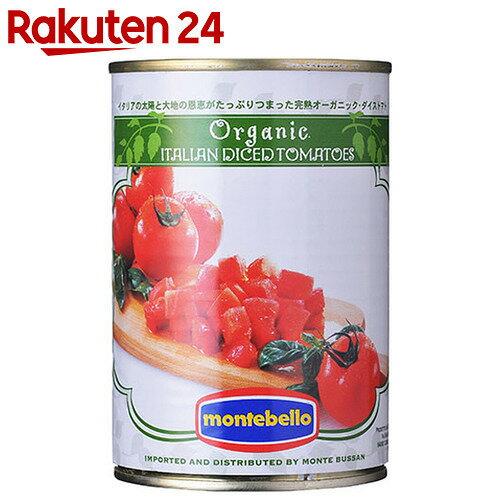 モンテベッロ オーガニック・ダイストマト 400g