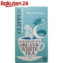 クリッパー オーガニック ホワイトティー(26p) 45g【HOF19】【rank_review】