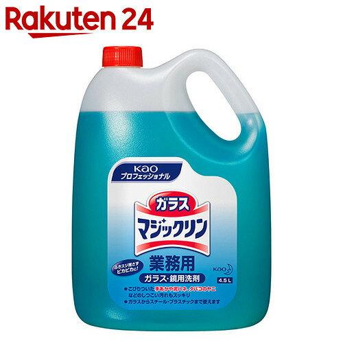 花王プロフェッショナル ガラスマジックリン 業務用 4.5L【ko74td】