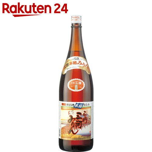 三州三河みりん 1.8L【HOF13】【イチオシ】【rank_review】
