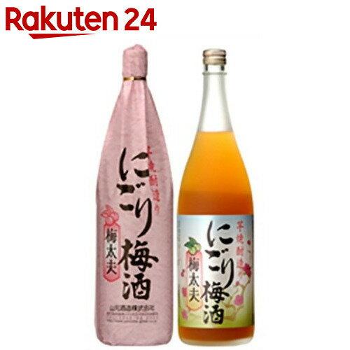 山元酒造 にごり梅酒 梅太夫 リキュール 12度 1.8L