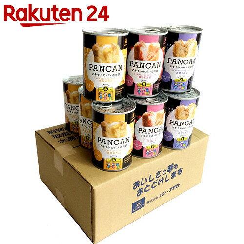 おいしい備蓄食 アキモトのパンの缶詰 PANCAN 3種(ブルーベリー・オレンジ・ストロベリー)×各4缶入