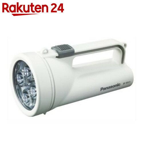 パナソニック LED強力ライト BF-BS01P-W 白【bosai_5】