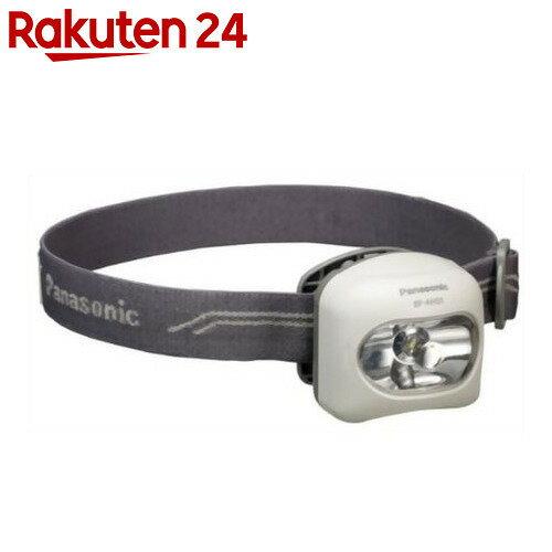 パナソニック LEDヘッドランプ(エボルタ付き) 直径7.5mmスタンダード白色LED採用 BF-AH01K-W(白)