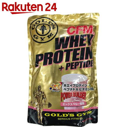 ゴールドジム ホエイプロテイン ミックスベリー風味 900g