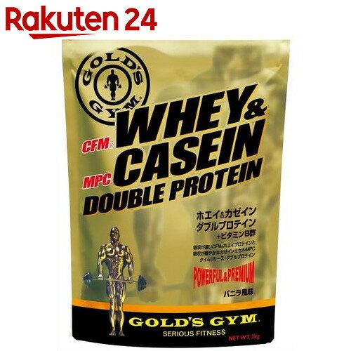 ゴールドジム ホエイ&カゼイン ダブルプロテイン バニラ風味 2kg