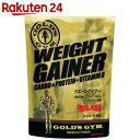 ゴールドジム ウエイトゲイナー チョコレート風味 1kg【楽天24】【あす楽対応】[ゴールドジム GOLD'S GYM(ゴールドジ…