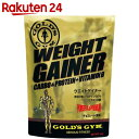 ゴールドジム ウエイトゲイナー チョコレート風味 3kg【イチオシ】【stamp_cp】【stamp_004】