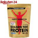 パワープロダクション ゴールデンタイムプロテイン サワーミルク味 1kg【楽天24】[グリコ ホエイプロテイン]
