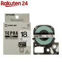 キングジム テプラPROテープ マットラベル SB18S(白/黒文字 18mm幅)【楽天24】[テプラ 18mm幅テプラテープ]