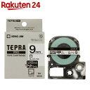 キングジム テプラPROテープ マットラベル SB9S(白/黒文字 9mm幅)【楽天24】[テプラ 9mm幅テプラテープ]