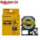 キングジム テプラPROテープ マットラベル SB9Y(黄/黒文字 9mm幅)【楽天24】[テプラ 9mm幅テプラテープ] ランキングお取り寄せ