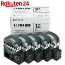 キングジム テプラPROテープ エコパック 5個入 SS12K-5P(白/黒文字 12mm幅)【楽天24】[テプラ 12mm幅テプラテープ]
