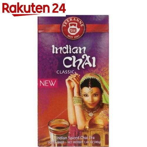 ポンパドール ハーブティー インディアン チャイ クラシック 2g×20ティーバッグ