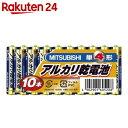 三菱 アルカリ乾電池 単4形 10本パック LR03N/10S【楽天24】[三菱(MITSUBISHI) アルカリ乾電池]
