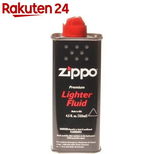 ZIPPO ジッポー用オイル 133ml