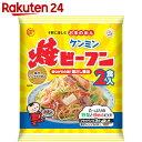 ケンミン 焼ビーフン 味付ノンフライ麺 120g(2食入)