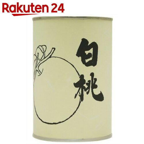 レインボー食品 国産 白桃 缶詰 425g