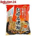 桜井食品 お米を使ったお好み焼粉 200g【楽天24】[桜井食品 お好み焼き粉]